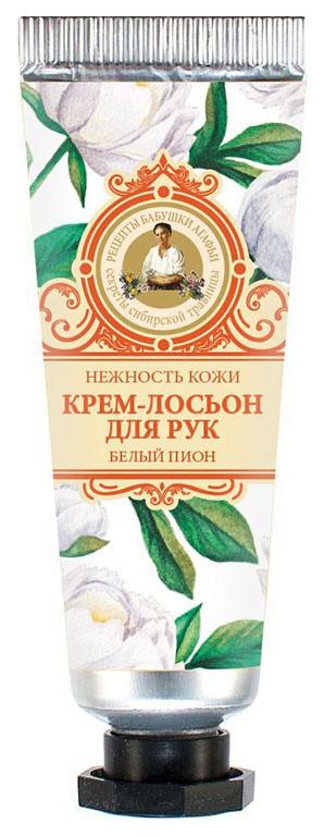 Крем для рук Рецепты бабушки Агафьи Нежность кожи 30 мл