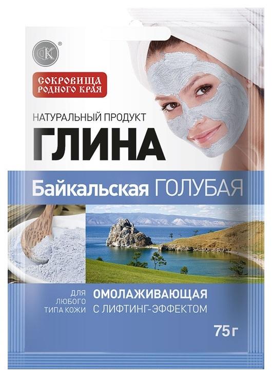 Средство для очищения Фитокосметик Глина Байкальская голубая, омолаживающая 75 г