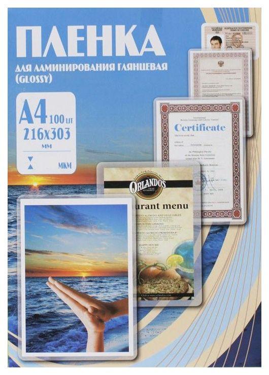 Пленка для ламинирования Office Kit PLP100123 216х303