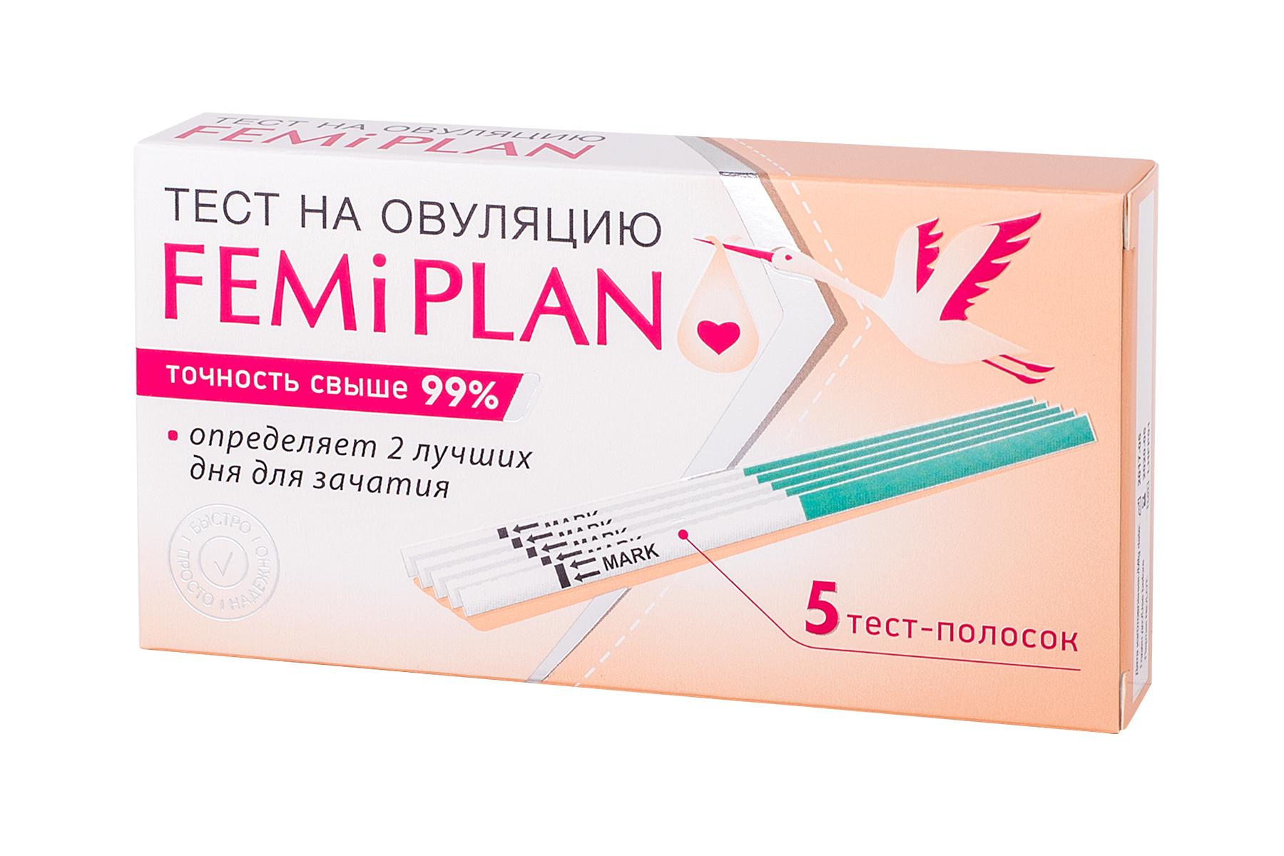Тест FEMiPLAN для определения овуляции тест-полоска 5 шт.