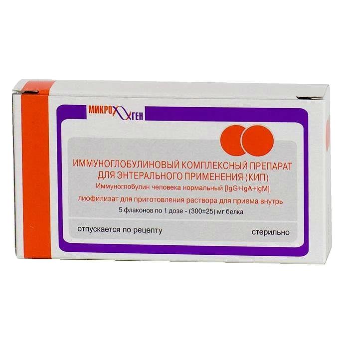 Купить Иммуноглобулин, КИП (иммуноглобулиновый комплексный препарат) пор. 1доза №5, Микроген НПО