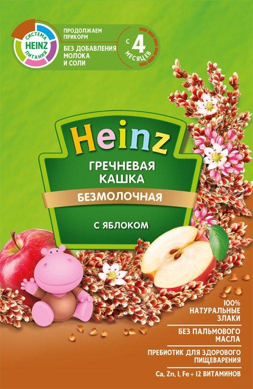 Каша безмолочная Heinz гречневая с яблоком, 4 мес., 15шт