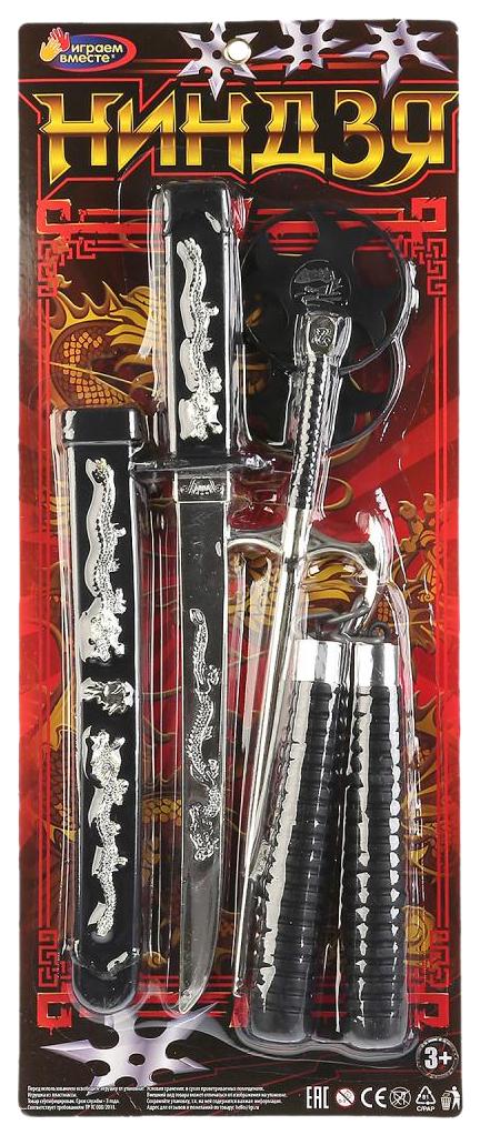 Купить Набор игрушечного оружия Играем вместе Ниндзя B1564134-R, Играем Вместе, Наборы игрушечного оружия