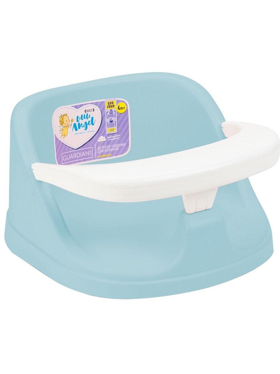 Купить Детское сиденье для купания Guardian (цвет: голубой пастельный), Little Angel, Стульчики для купания малыша