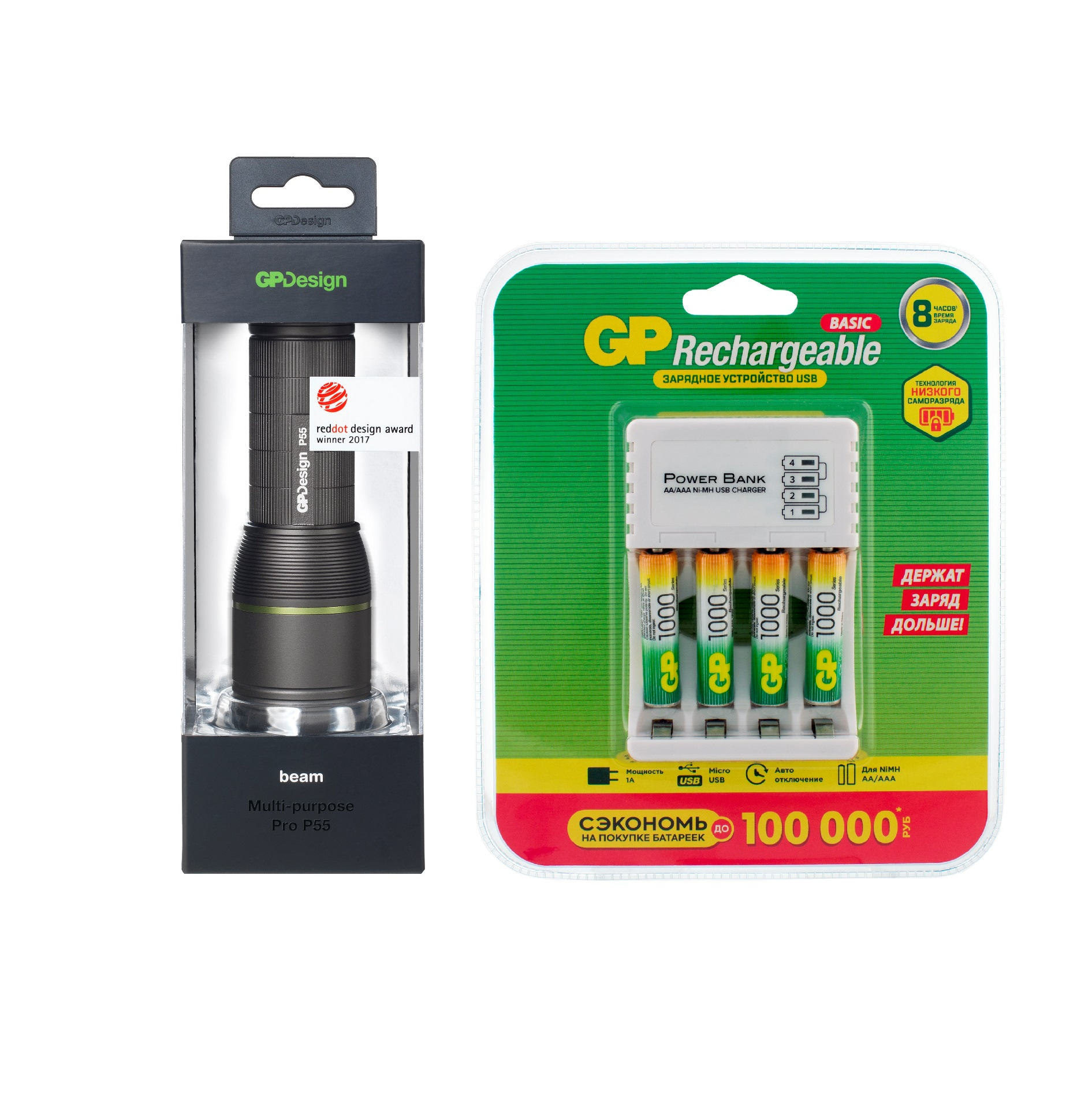 Туристический фонарь GP P55NX00001SD1 + 100AAAHC/CPB-2CR4 холодный, серый, 9 режимов