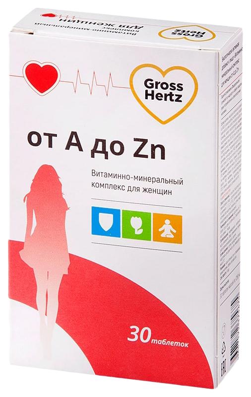 Комплекс для женщин Gross Hertz таблетки