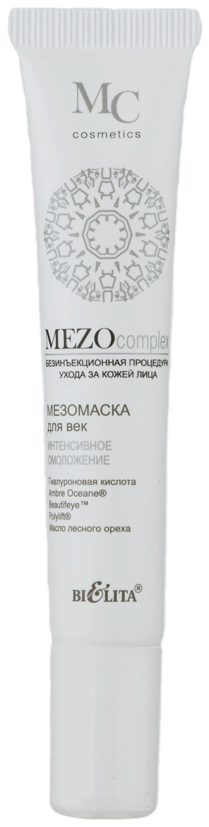 Маска для глаз Белита MEZOcomplex 20 мл