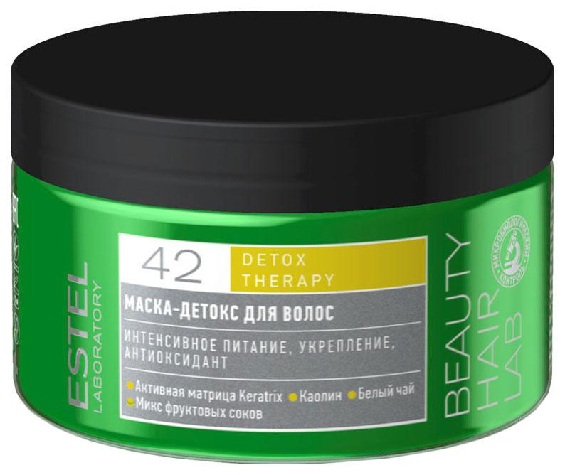 Купить Маска для волос Estel Professional Beauty Hair Lab 42 Detox Therapy 250 мл