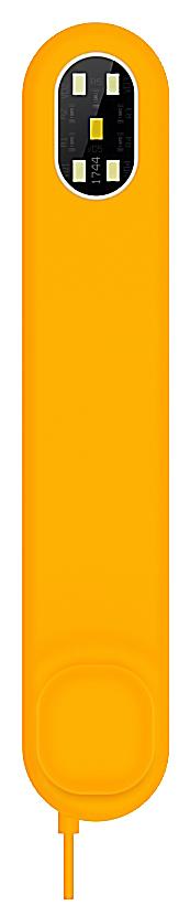 Лампа для аквариума Nano Soft желтый 87668