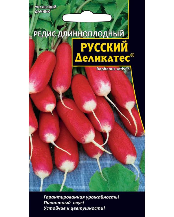 Семена Редис Русский деликатес Длинноплодный, 2 г, Уральский дачник