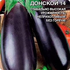 Семена Баклажан Донской 14, 20 шт, Уральский дачник