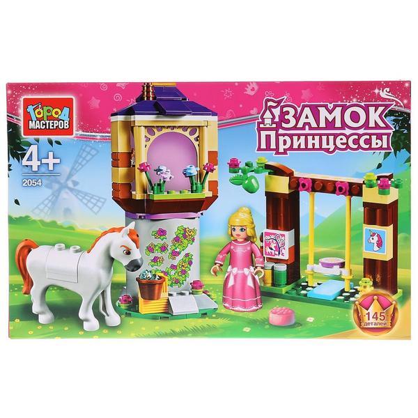 Конструктор Город мастеров Замок принцессы 145 элементов BL-2054-R фото