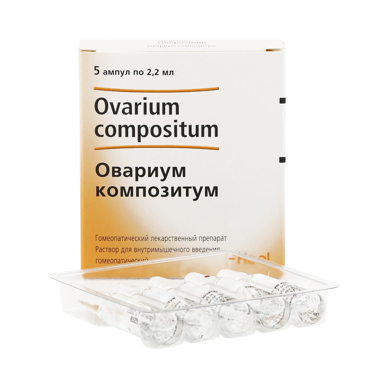 Овариум композитум раствор 2.2 мл 5 шт.