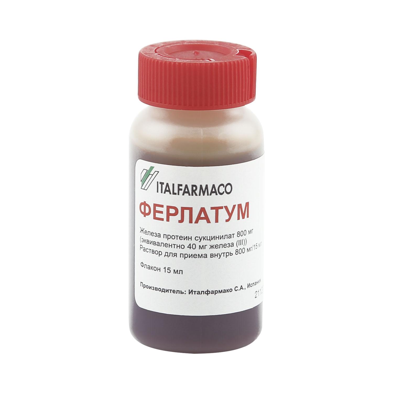 Ферлатум раствор 800 мг/15 мл 15