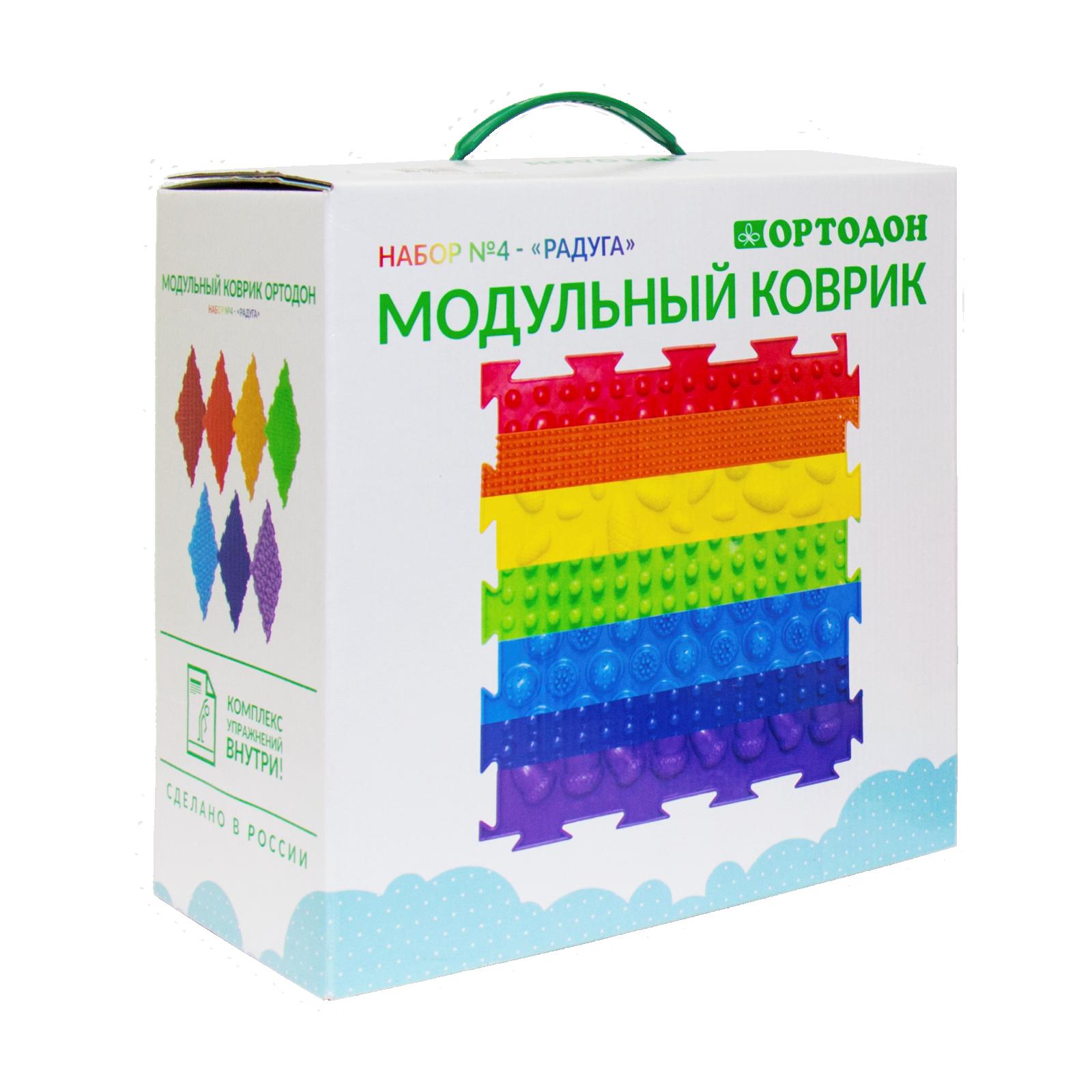 картинка Модульный коврик Ортодон Набор №4 Радуга от магазина Bebikam.ru