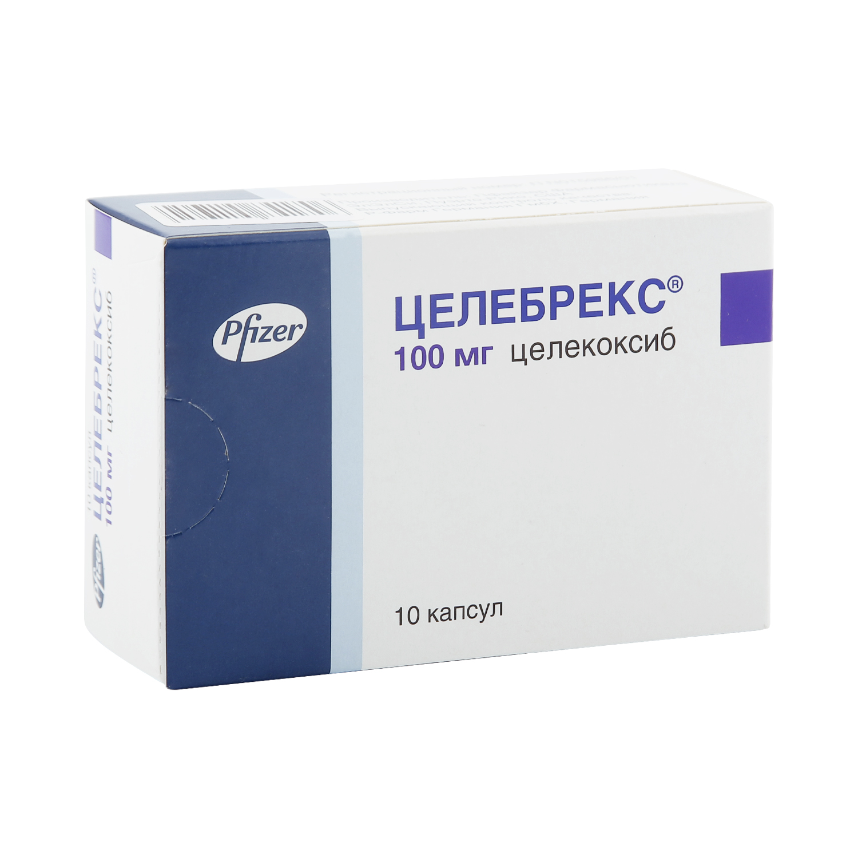 Целебрекс капсулы 100 мг 10 шт.