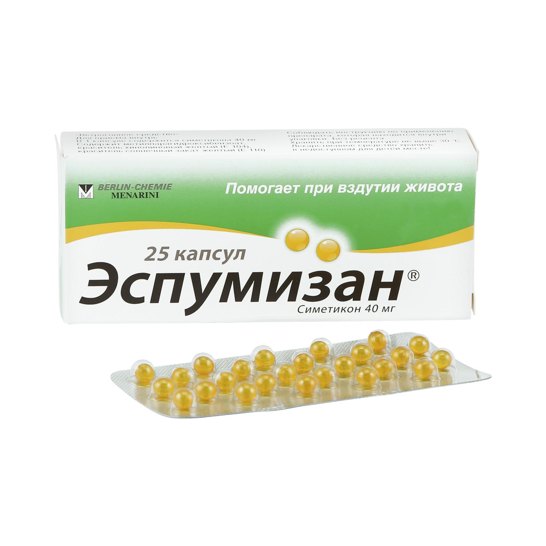 Купить Эспумизан капсулы 40 мг 25 шт., Berlin-Chemie/A. Menarini