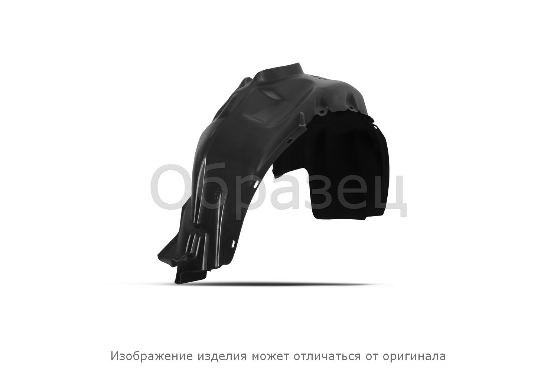 Подкрылок TOTEM CHERY A13, 2010-2019 седан задний правый