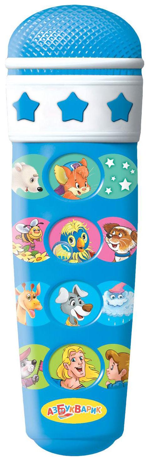 Купить Интерактивная игрушка Азбукварик Микрофон-караоке для друзей 12 песенок голубой,