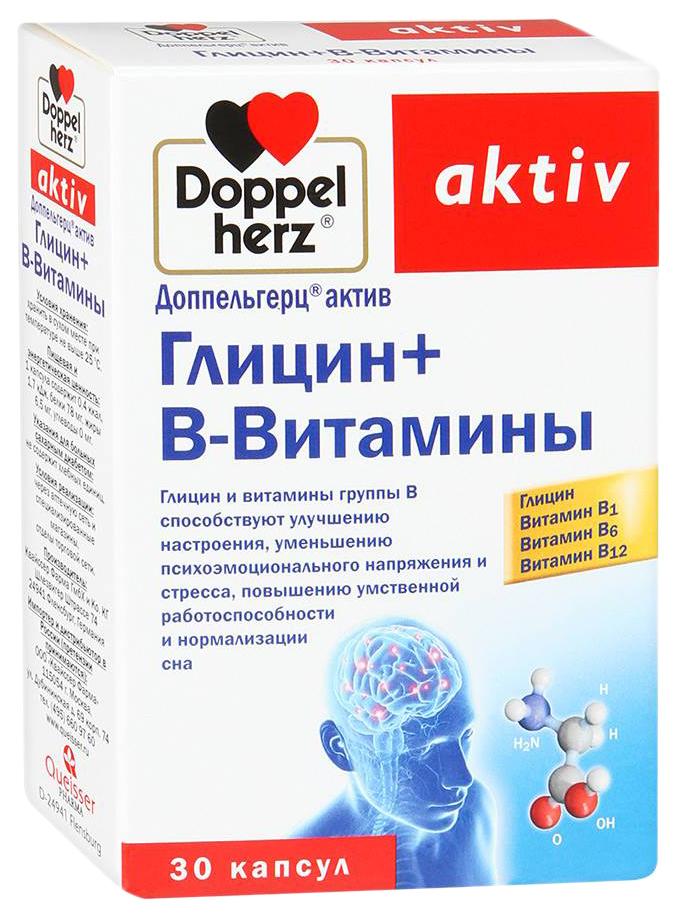 Доппельгерц Актив Глицин+В-витамины 30 шт. капс. фото