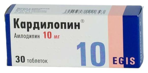 Кардилопин таблетки 10 мг 30 шт.