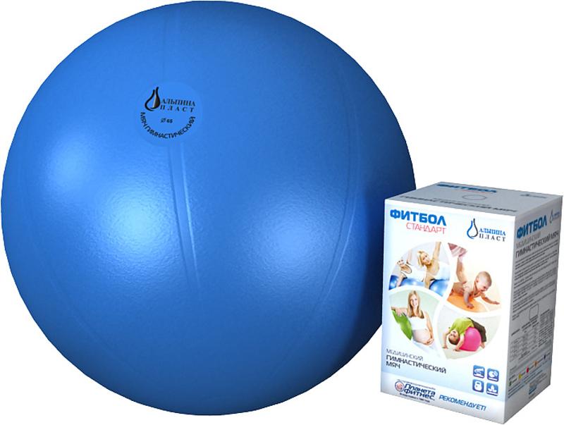 Мяч полумассажный Альпина Пласт Стандарт, голубой, 75 см