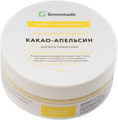 Масло для лица и тела Какао-Апельсин GreenMade, для всех типов кожи
