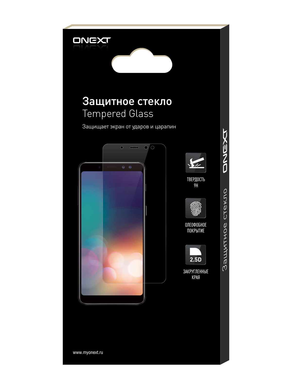 Защитное стекло ONEXT для Samsung Galaxy A3 (2016)