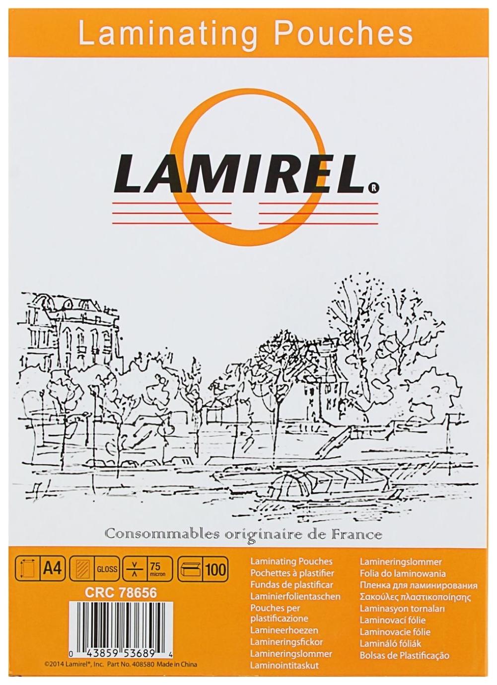 Пленка для ламинирования Fellowes Lamirel CRC-78656 А4 75мкм 100 шт. фото