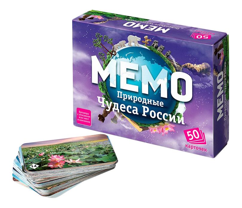 Настольная игра Бэмби мемо Природные чудеса России