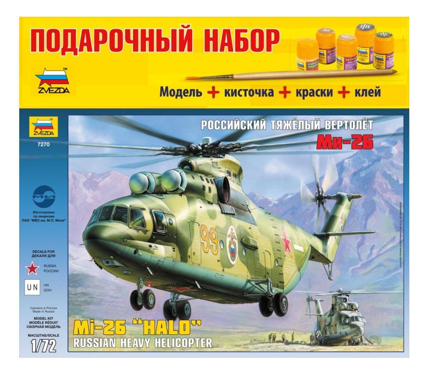 Модель для сборки Zvezda Вертолет Ми-26 фото