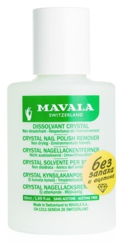 Жидкость для снятия лака MAVALA Crystal