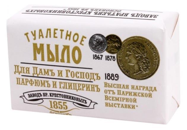 Косметическое мыло Заводъ братьевъ Крестовниковыхъ Для дамъ и господъ 190 г