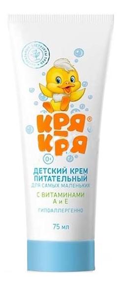 Крем детский Кря-Кря питательный 75 мл