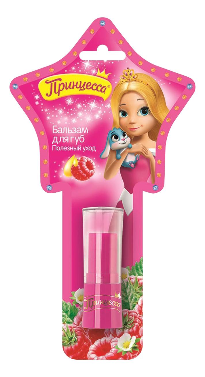 Купить Полезный уход 3.8 г, Детский бальзам для губ Принцесса Полезный уход 3, 8 г, Детские бальзамы для губ
