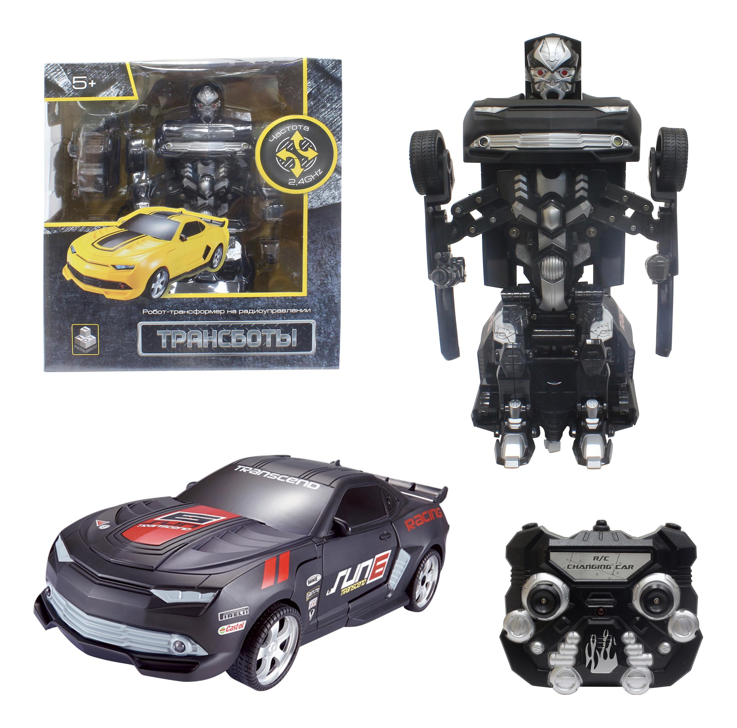 Купить Радиоуправляемый робот 1TOY Трансбот маслкар черный, 1 TOY, Радиоуправляемые роботы