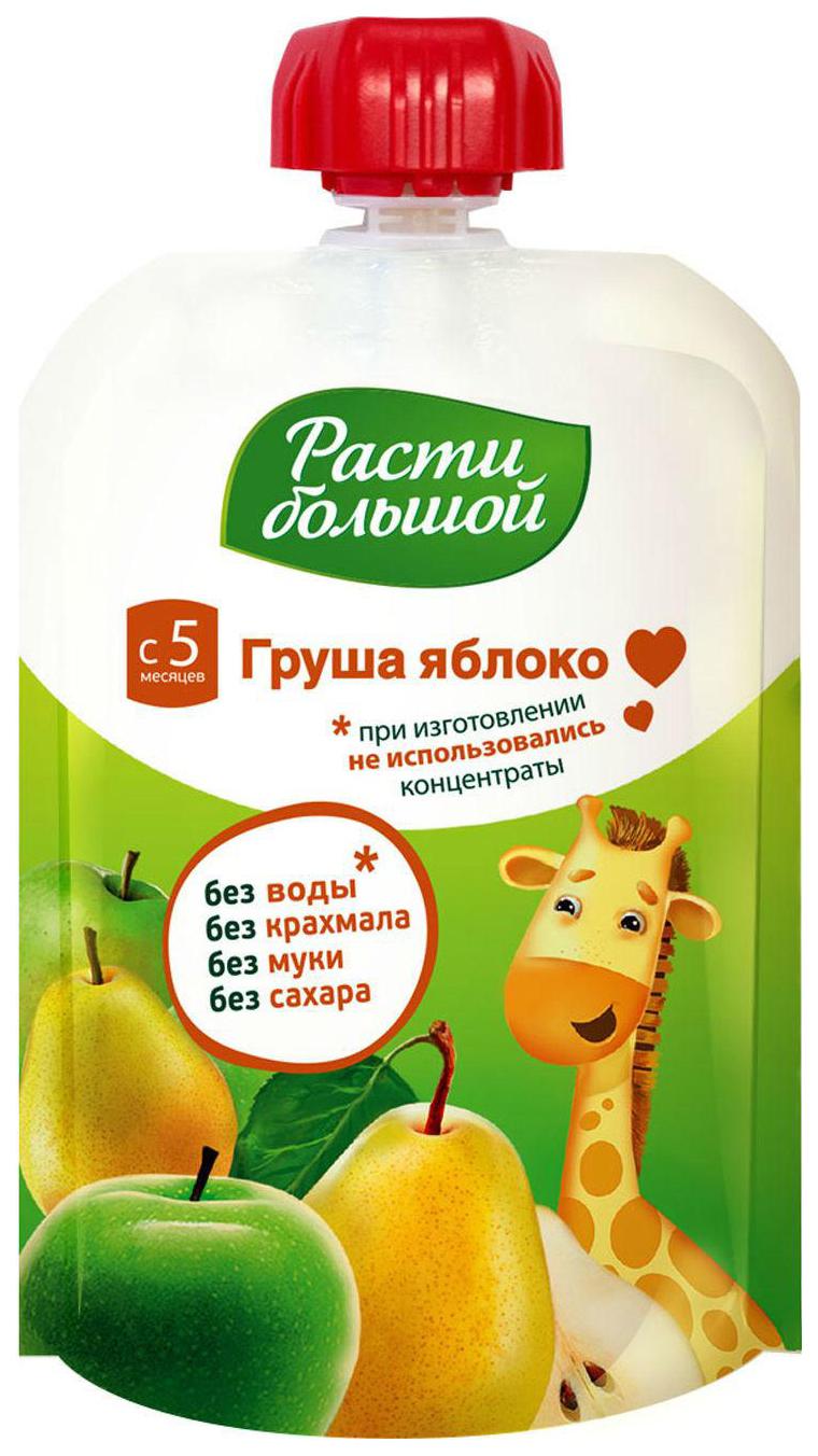 Купить Груша и яблоко, 90 г, Пюре фруктовое Груша и яблоко с 5 мес, 90 г (пауч), Расти большой, Детское пюре