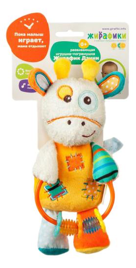 Купить Подвесная игрушка Жирафики Дэнни, Подвесные игрушки