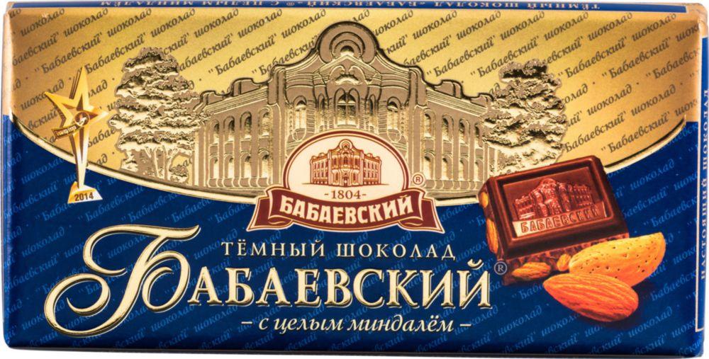 Шоколад тёмный Бабаевский с целым миндалем 100 г фото