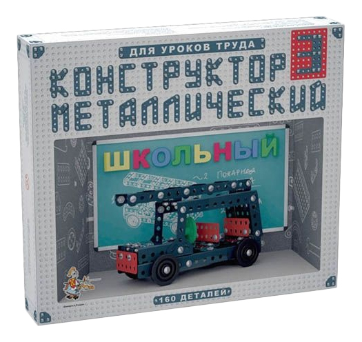 Конструктор металлический Металлический 3 160 дет. Десятое королевство фото