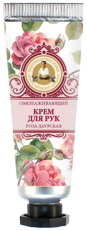 Крем для рук Рецепты бабушки Агафьи Омолаживающий 30 мл
