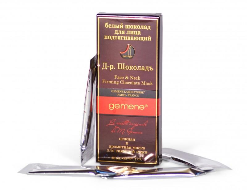 Масло для лица Gemene Д р Шоколадъ