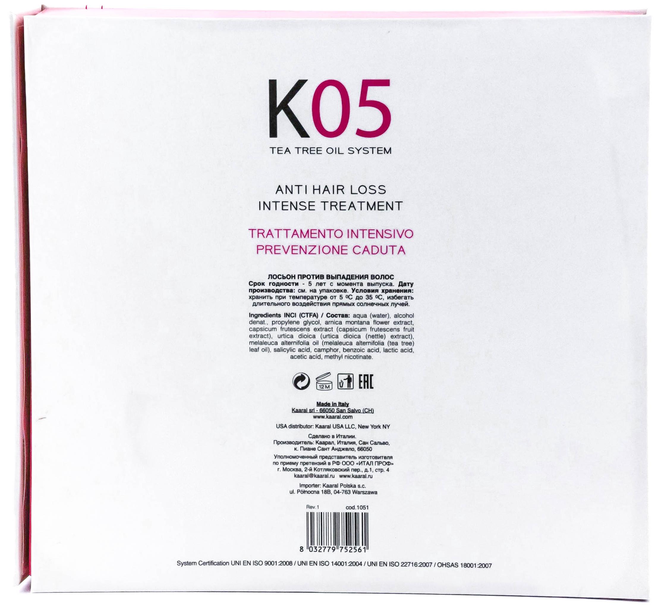 Лосьон для волос Kaaral К05 Anti Hair
