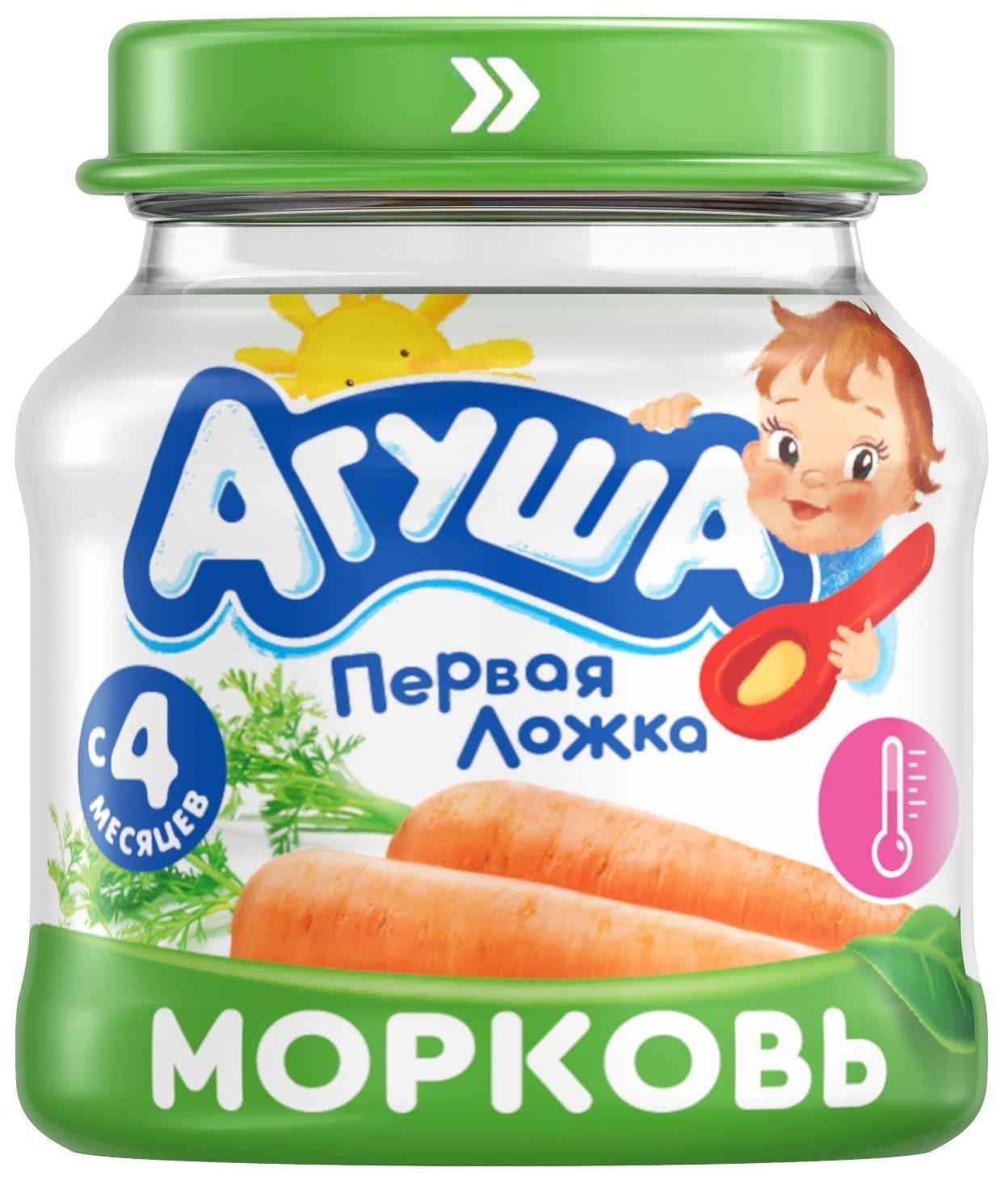 Купить Пюре Агуша Морковь с 4 мес. 80 г, Овощное пюре