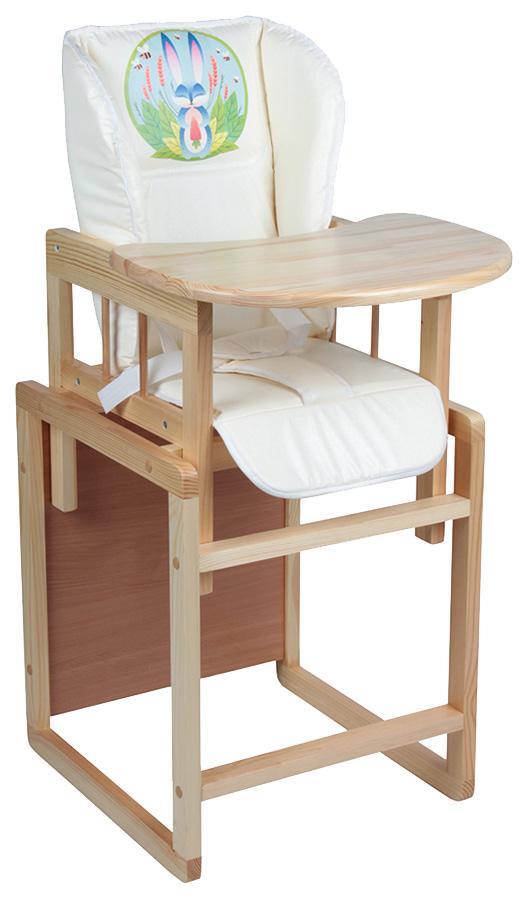 "Стол-стул для кормления ""Феникс. Морковная душа"""