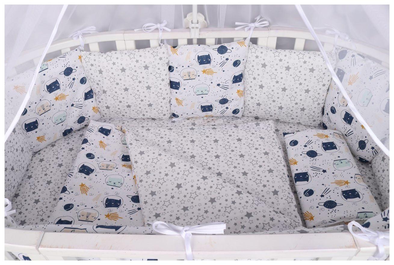 Комплект в кроватку 15 предметов (3+12 подушек-бортиков) AmaroBaby КОСМОС (бязь, белый)