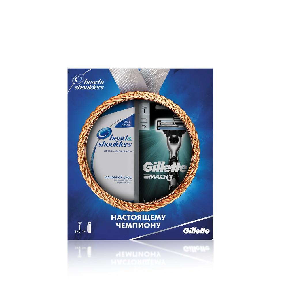 Подарочный набор Gillette Mach3 Бритва+смен.кас.+шампунь Head#and#Shoulders Основной уход