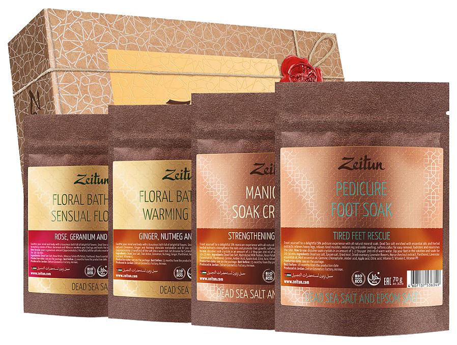 Подарочный набор Zeitun Ванна красоты