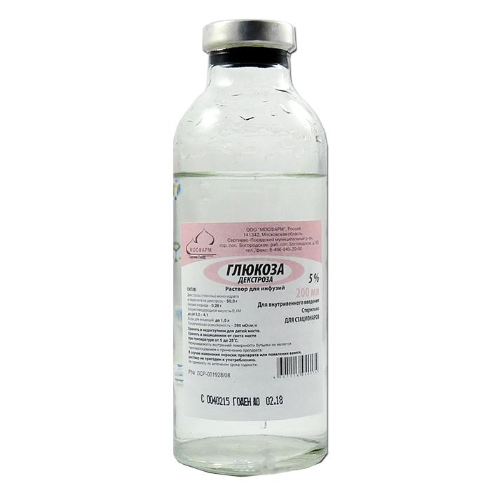 Глюкоза раствор для инфузий 5% 200 мл