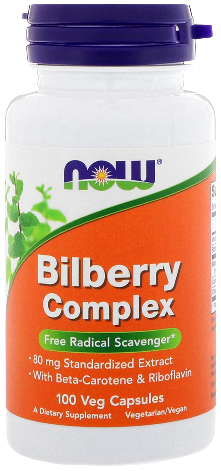 Bilberry Complex Now капсулы 100 шт.